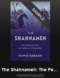 shahneah